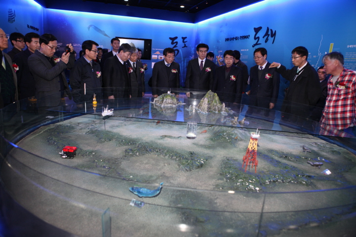 Opening the East Sea-Dokdo Promotion Center