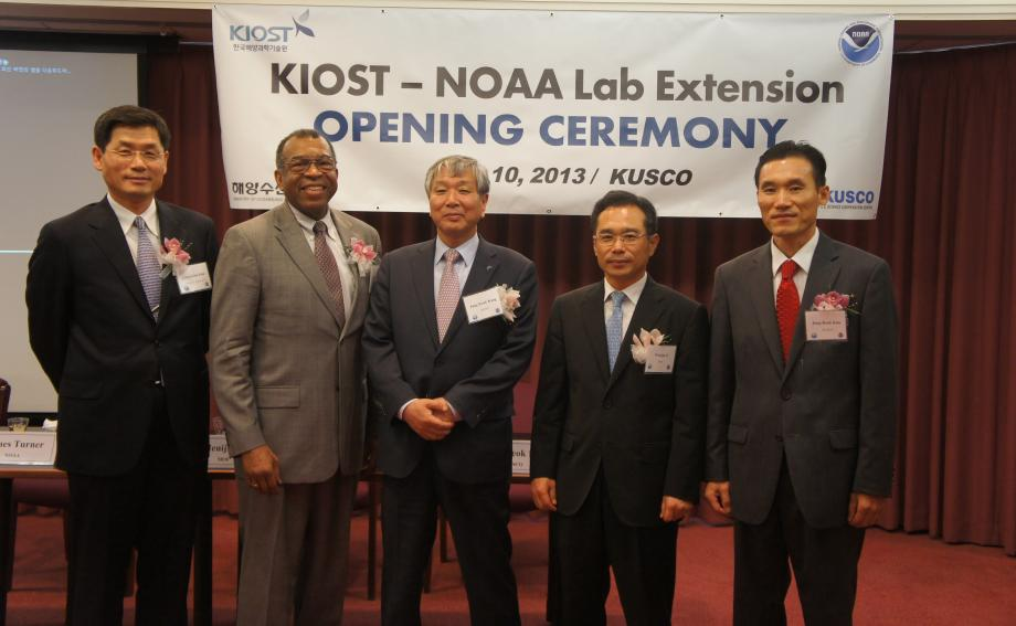 Opening ceremony of the KIOST-NOAA Lab External Office_image0