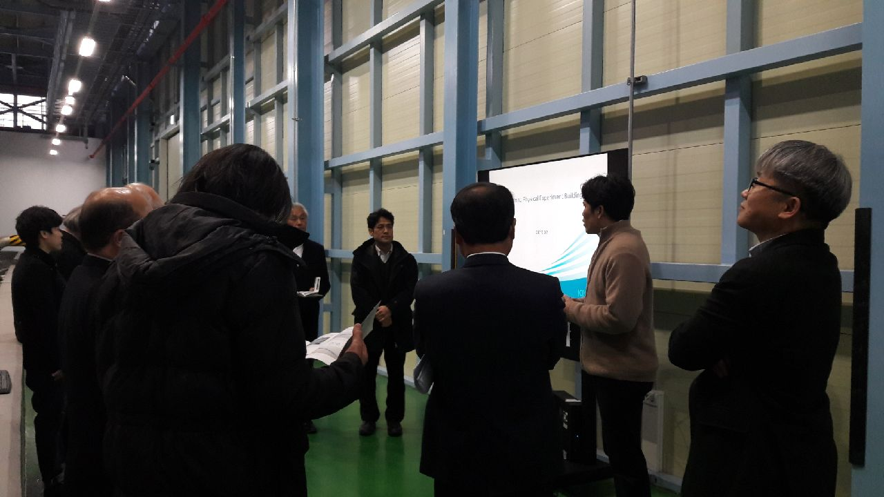 Visit from Japanese Turbomachinery Association