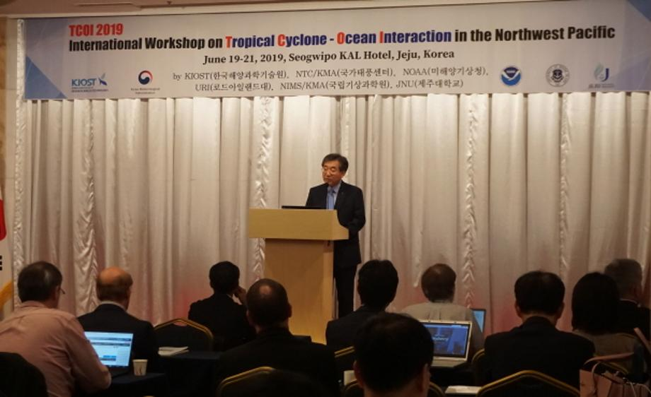 International Workkshop on Tropical Cyclone-Ocean Interaction in the Northwest Pacific_image0